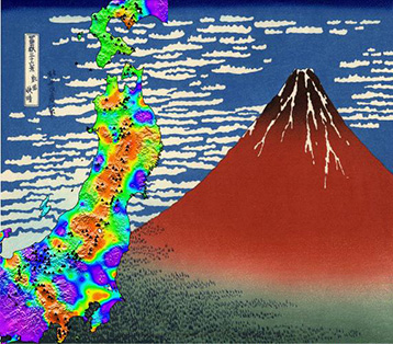 image Seisme et volcans