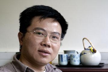 Ngô Bao Châu
