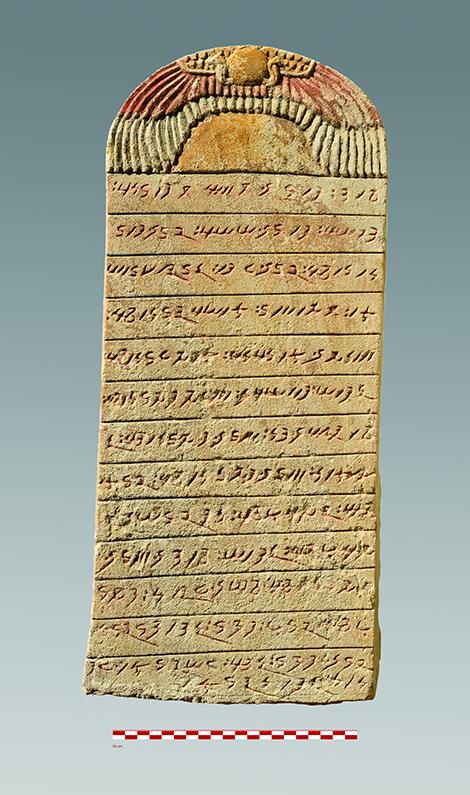 Stèle 1 Sedeinga