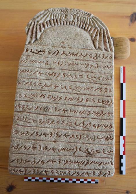 Stèle 2 Sedeinga