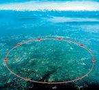 vue aérienne du CERN
