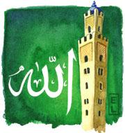 elt_islam_02